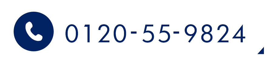 0120-55-9824